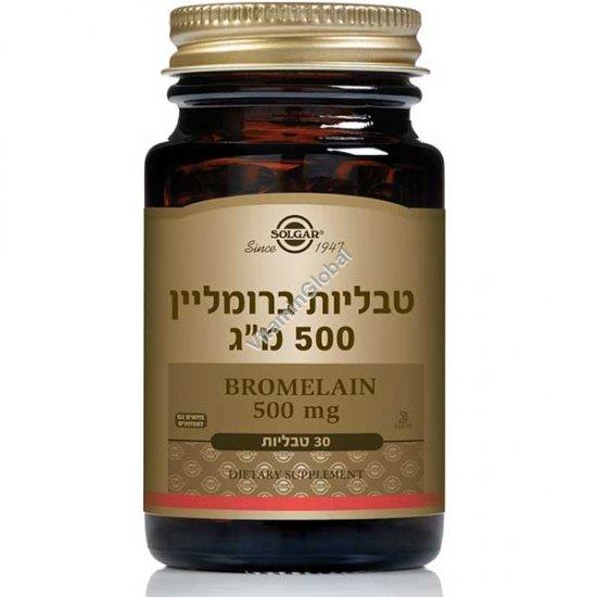 Бромелайн 500 мг 30 таблеток - Солгар