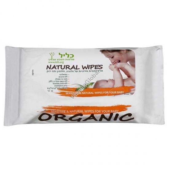 Влажные салфетки из натурального волокна с экстрактом алоэ 72 шт - Clil