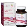 Мега пробиотик с экстрактом клюквы 60 капсул - Gramse