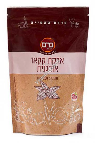 Органический какао-порошок 200 гр - Kerem
