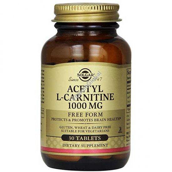 Ацетил-L-Карнитин 1000 мг 30 таблеток - Солгар