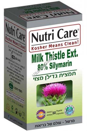 Расторопша пятнистая стандартизированный экстракт 80% силимарин 60 капсул - Nutri Care