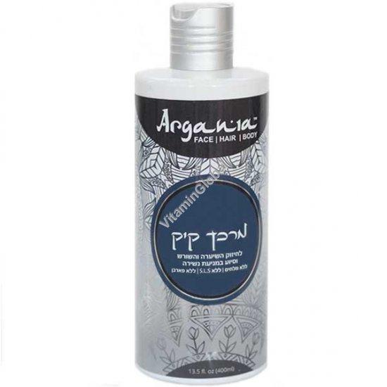 Кондиционер-ополаскиватель с касторовым маслом для волос 400 мл - Аргания
