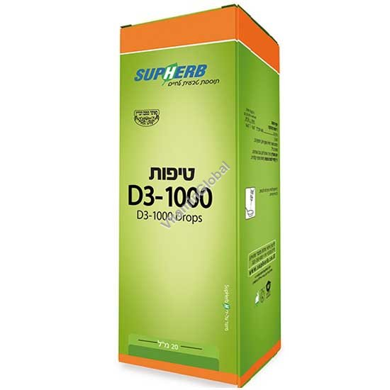 Витамин Д3-1000 МЕ в каплях 20 мл - SupHerb