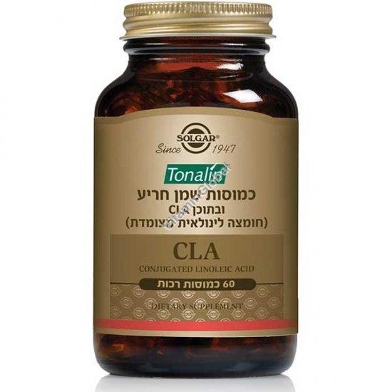 Тоналин 1300 мг CLA 60 мягких капсул - Солгар