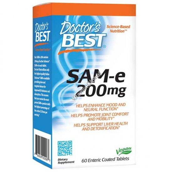 SAM-e 200 мг для профилактики нервных заболеваний 60 таблеток - Doctor\'s Best