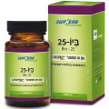 Пробиотик Био-25 30 капсул - SupHerb
