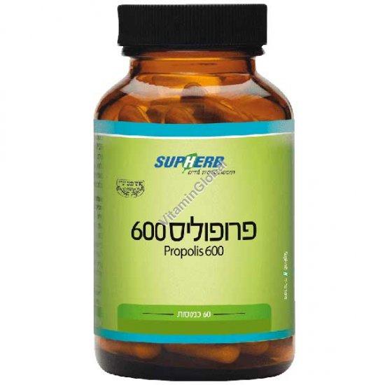 Прополис 600 мг для укрепления иммунной системы 60 капсул - SupHerb