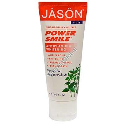 Натуральная отбеливающая зубная паста PowerSmile 85 гр - Jason