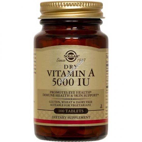 Витамин А 5000 МЕ сухой 100 таблеток - Солгар