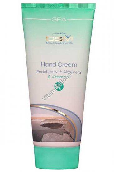 Крем для рук обогащенный минералами Мертвого моря 100 мл - Mon Platin DSM