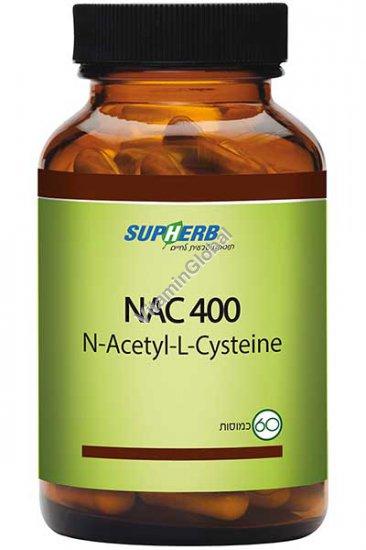 НАК Н-Ацетил-Л-Цистеин 400 мг (NAC N-Acetyl-L-Cysteine) 60 капсул - SupHerb