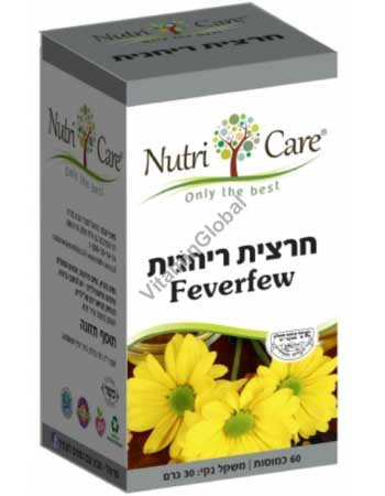 Хризантема 400 мг 60 растительных капсул - Nutri Care