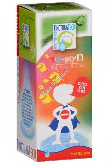 Иммуно Кид сироп с клубничным вкусом для укрепления детской иммунной системы 125 мл - Tinctura Tech