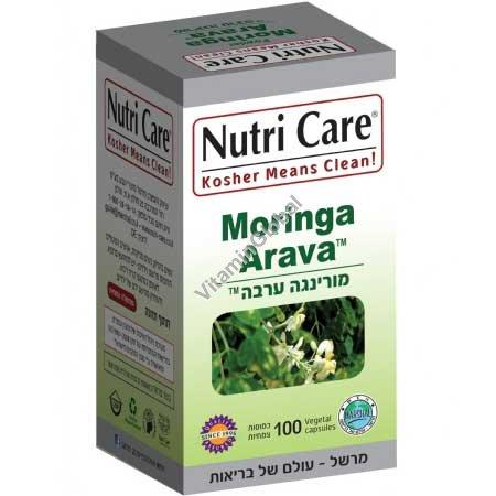 Моринга масличная 100 капсул - Nutri Care