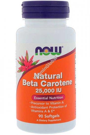 Натуральный бета каротин 25000 МЕ 90 мягких капсул - Now Foods