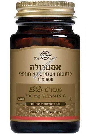 Эстерола 500 мг витамин С бескислотный 50 растительных капсул - Солгар