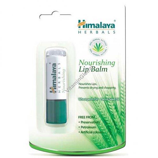 Защитный бальзам для губ 4.5 гр - Himalaya Herbals