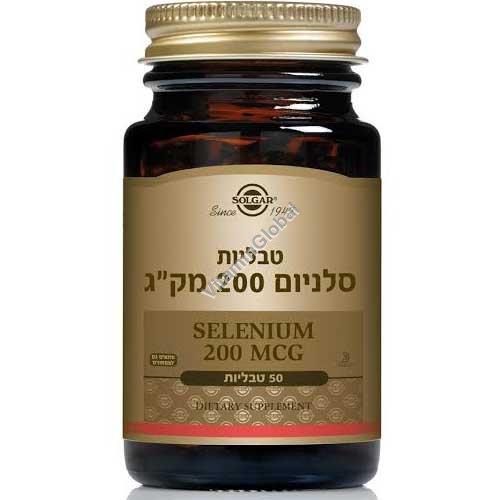Селениум 200 мкг 50 таблеток - Солгар