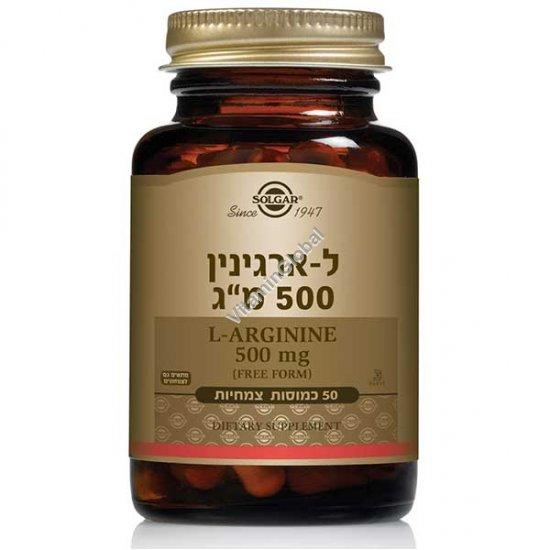 Аминокислота Л-аргинин 500 мг 50 капсул - Солгар