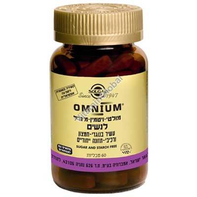 Мультивитамин для женщин Омниум 60 таблеток - Солгар
