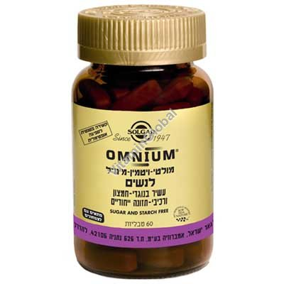 Мультивитамин для женщин Омниум 60 таблеток - Сольгар