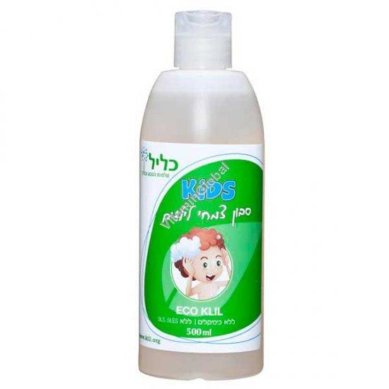 Растительное жидкое мыло для детей 500 мл - Eco Clil