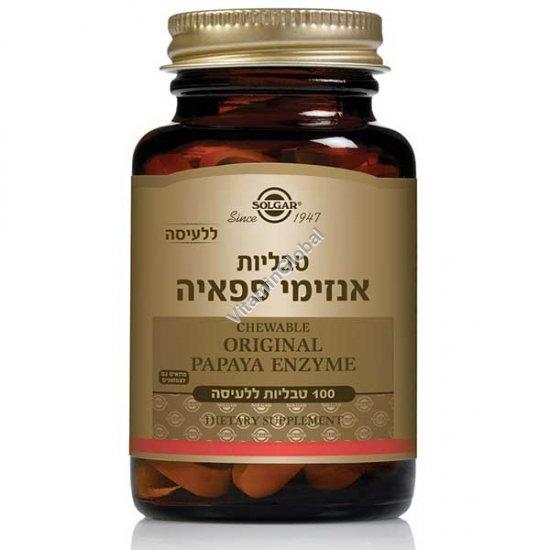 Энзимы папайи 100 жевательных таблеток - Солгар