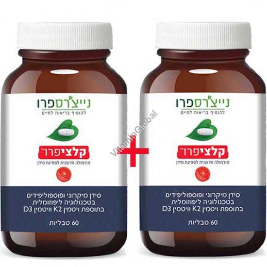 Выгодная цена на 2 упаковки! Кальций Про - инновационная формула с фосфолипидами и витаминами К2 и Д3 120 (60+60) таблеток - Nature\'s Pro