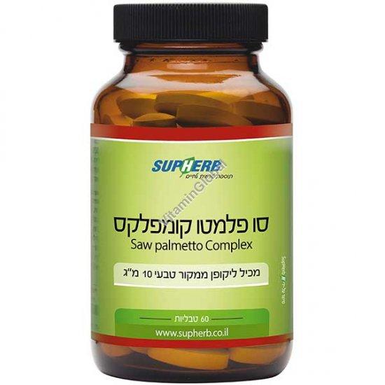 Saw Palmetto Complex (Prosta Guard) для лечения предстательной железы 60 таблеток - SupHerb