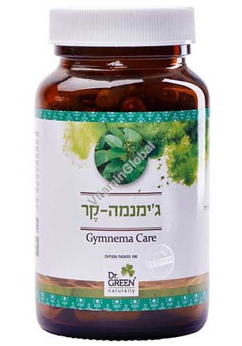 Джимнема - для нормализации уровня сахара в крови 60 капсул - Д-р Грин