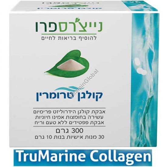 Морской коллаген Трумарин в порошке 300 гр (30 пакетиков по 10 гр) - Nature\'s Pro