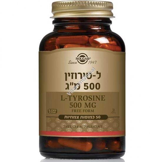 Л-Тирозин 500 мг 50 капсул - Солгар