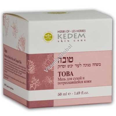 Мазь Това для заживления трещин на коже 50 мл - Herbs of Kedem