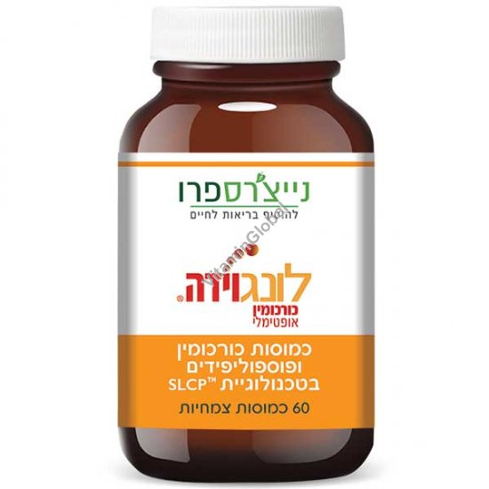 Куркумин лонгвида и фосфолипиды 60 растительных капсул - Nature\'s Pro