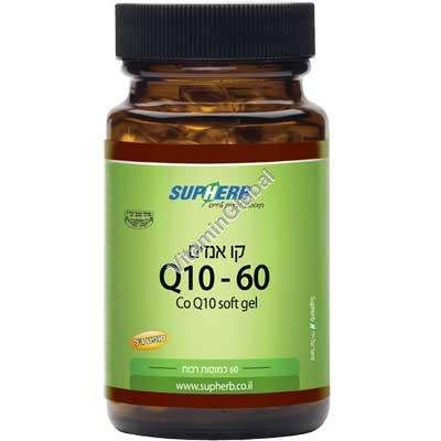 Коэнзим Q10 60 мг 60 мягких капсул - SupHerb