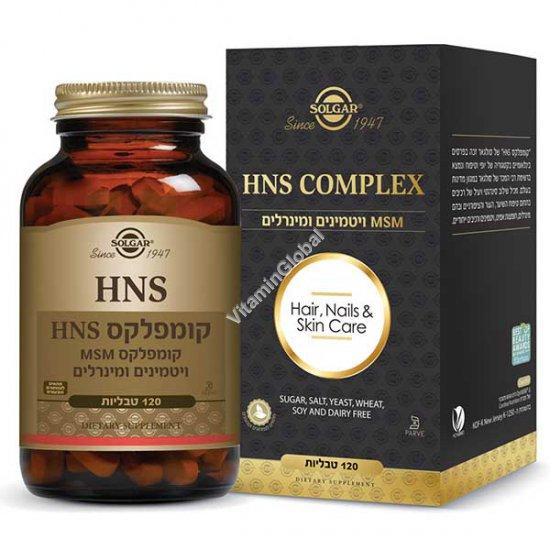 HNS комплекс для улучшения вида волос, ногтей и кожи 120 таблеток - Солгар