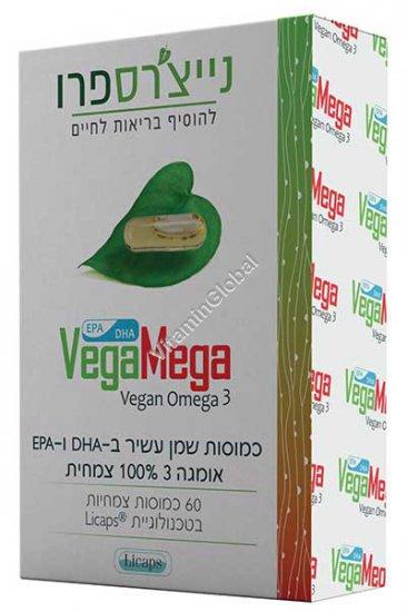 Вега Мега Омега 3 из водорослей 60 капсул - Nature\'s Pro
