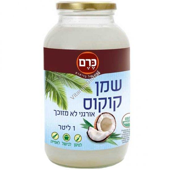 Органическое кокосовое масло холодного отжима 1 литр - Kerem