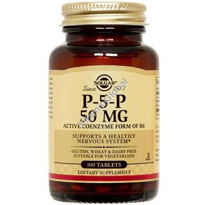 Пиридоксал-фосфат Р-5-Р 50 мг. 100 таблеток - Солгар