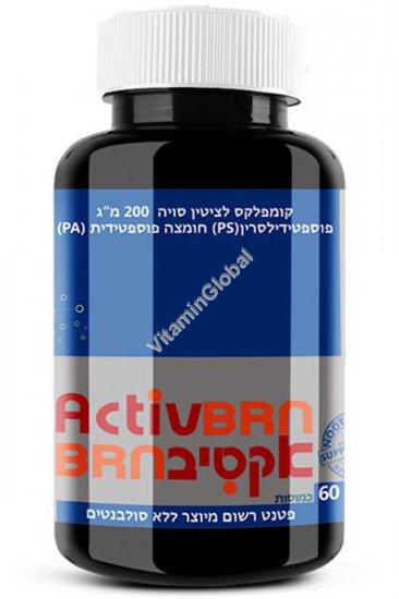 ActivBrain для укрепления памяти - фосфатидил серин 100 мг. 60 капсул - SupHerb
