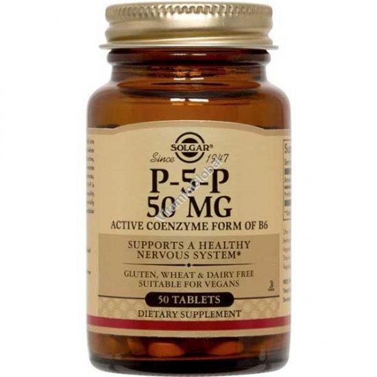 Пиридоксал-фосфат Р-5-Р 50 мг. 50 таблеток - Солгар