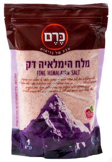 Гималайская розовая соль мелкая 1 кг - Керем