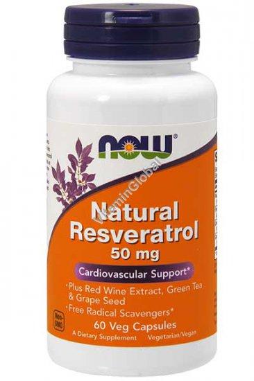 Натуральный ресвератрол 50 мг 60 капсул - Now Foods