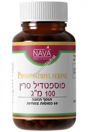 Фосфатидил серин 100 мг. 60 вегитарианских капсул - Nava