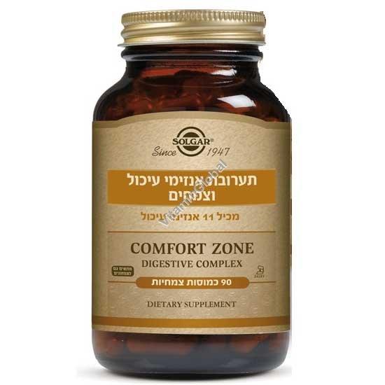 Comfort Zone - комплекс пищеварительных ферментов 90 капсул - Солгар