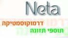 Нета - природная фармакология